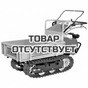 Транспортер Oleo-Mac CR 450
