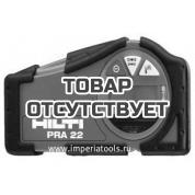 Hilti (Хилти) PRА 22 Звуковой детектор