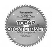 Panasonic EY9PW17A Диск по дереву 165*20*1,5 48z