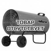 Aiken MGH 57M Тепловая газовая пушка прямого нагрева